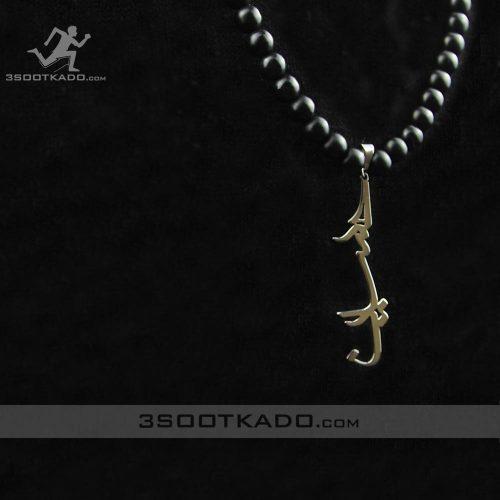 خرید گردنبند دست ساز با سنگ انیکس و پلاک استیل